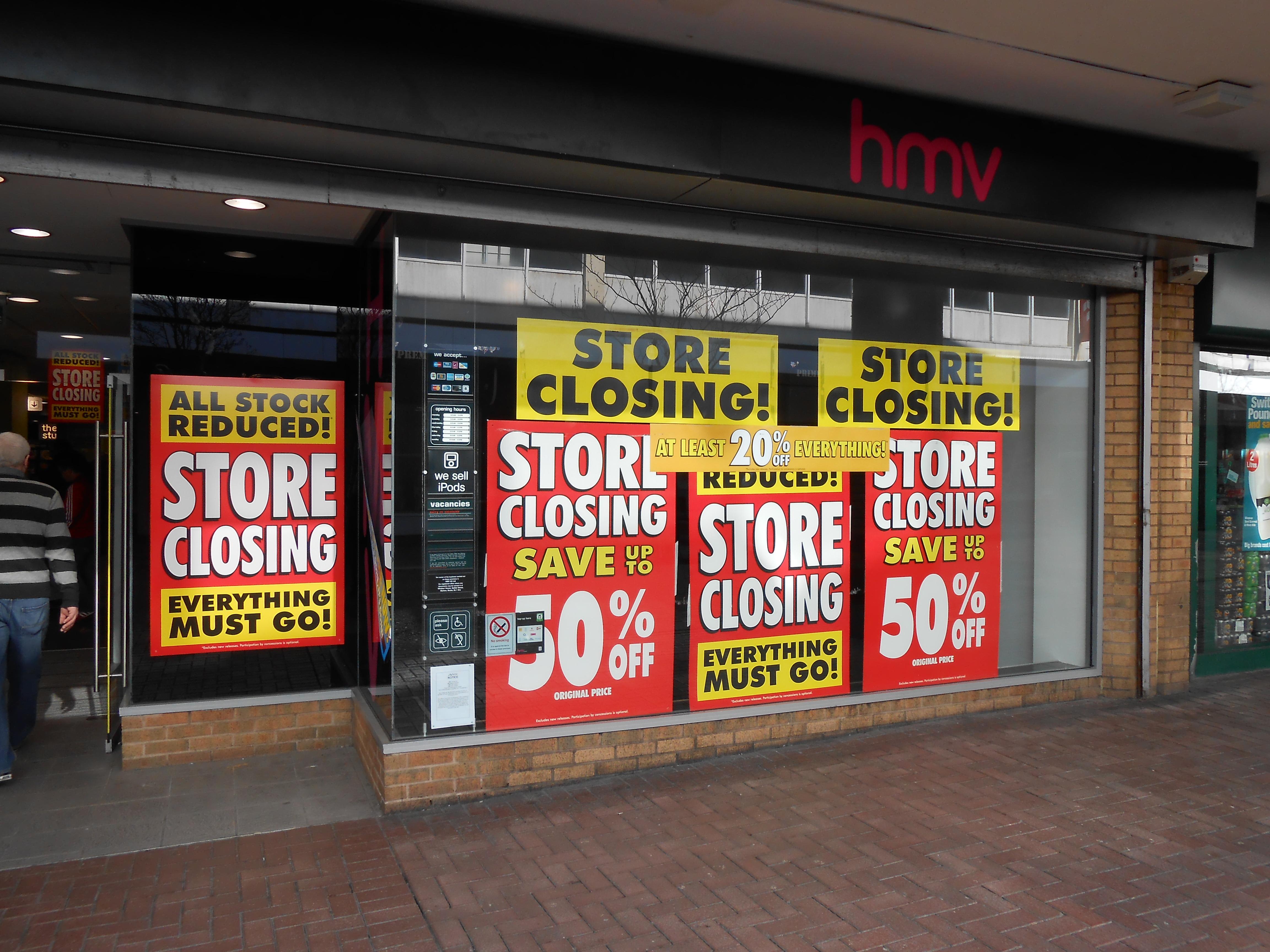 HMV_store.jpg